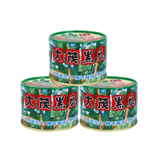 【大茂】黑瓜易開罐(170gX3入)