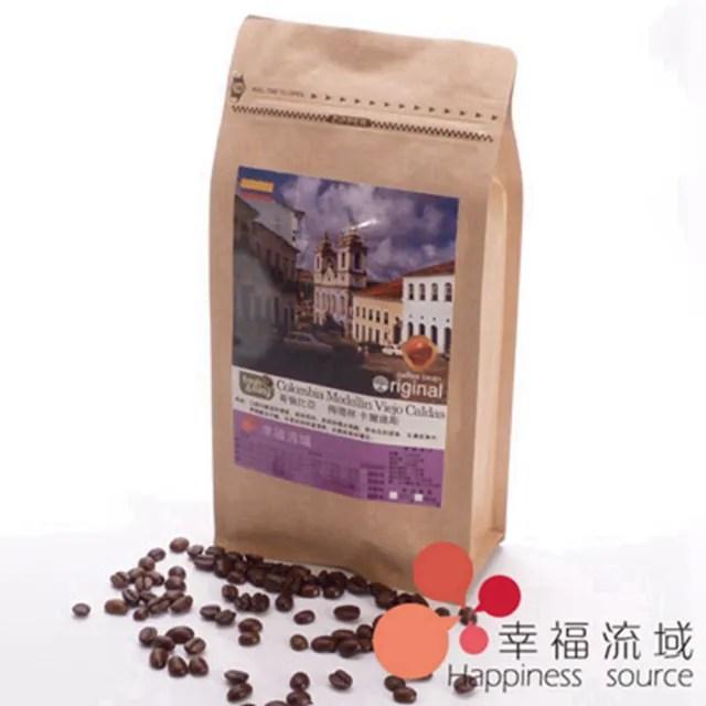 【幸福流域】牙買加 綜合藍山咖啡豆(1磅)