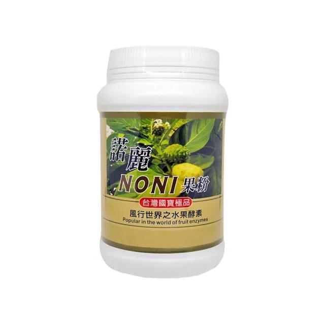 【禾津】諾麗果果粉(300g/瓶)