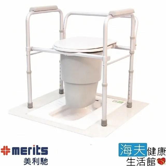 【海夫健康生活館】國睦美利馳 Merits 專利 可收合 蹲式轉坐式 馬桶 起身扶手(C301)