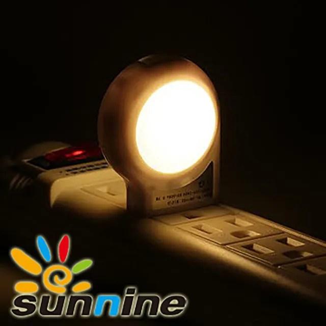 【旭創光電】LED光感應 蝸牛小夜燈 黃光(買一送一)