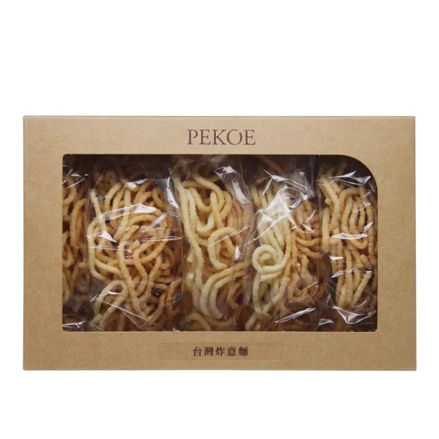 【PEKOE精選】台灣炸意麵