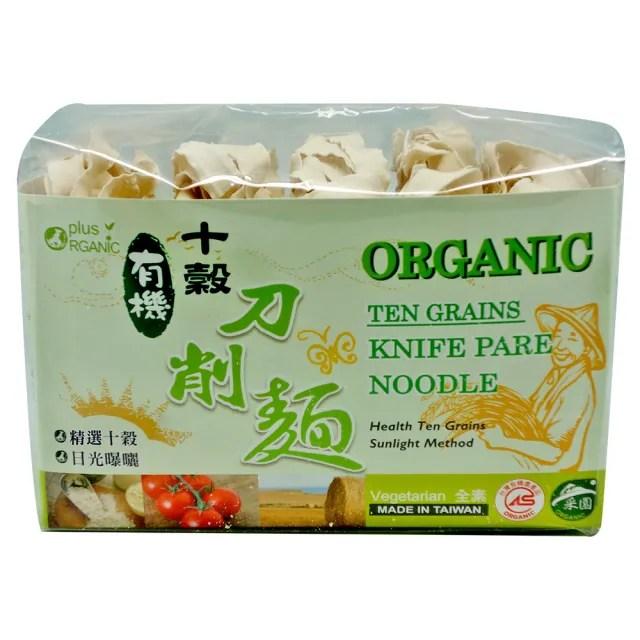 【展康】有機十穀刀削麵(375克/包)