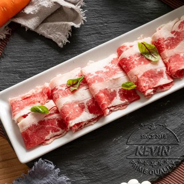 【凱文肉舖】美國霜降牛雪花火鍋片_3盒(200g/盒±9g)