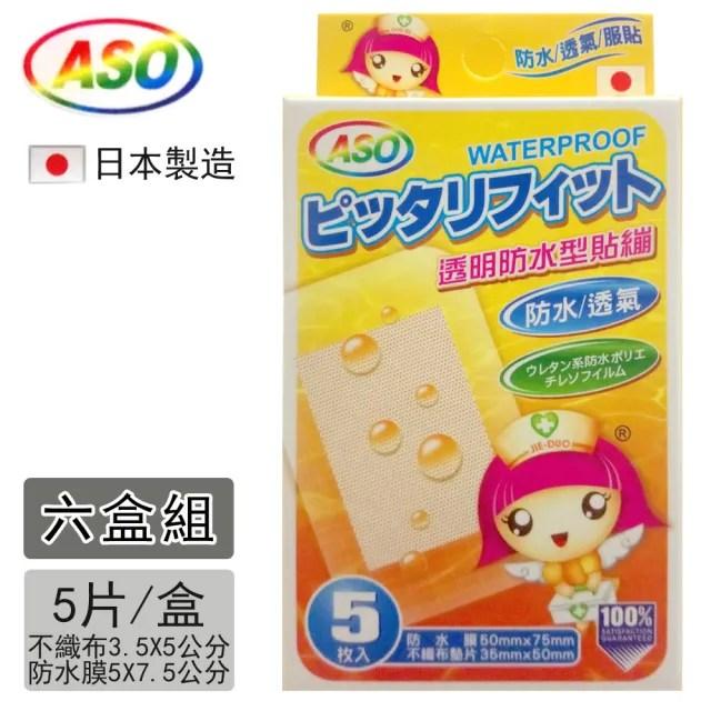 【ASO阿蘇】Waterproof 透明防水伸縮絆/透明防水OK繃(5片入*6盒組)