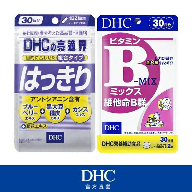 【DHC】3C族必備組(亮適界 30日份+維他命B群 30日份)