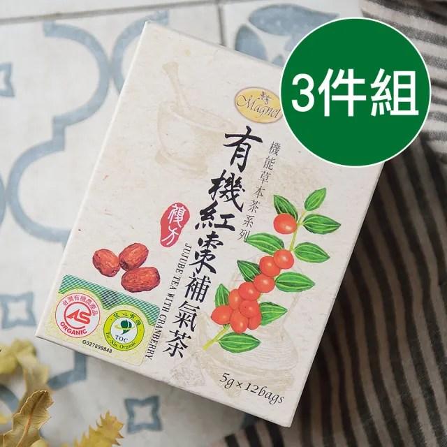 【曼寧】有機紅棗補氣茶3盒組(5gx12入/盒)
