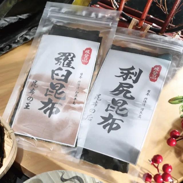 日本北海道羅臼利尻昆布限量極品絕殺組