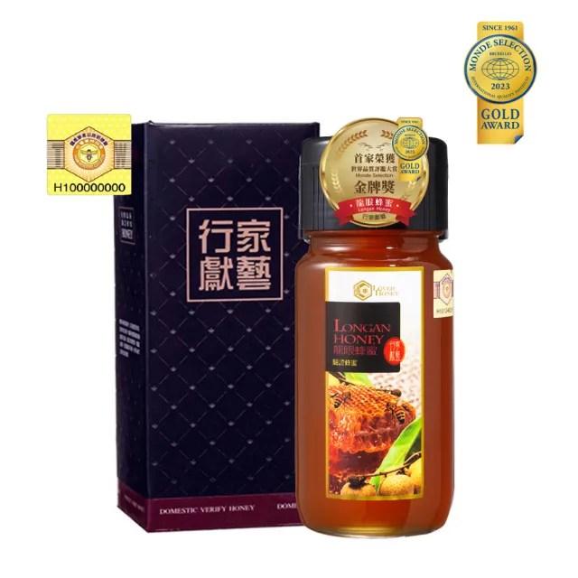【情人蜂蜜】養蜂協會認證國產龍眼蜂蜜700gx1入 附手提禮盒