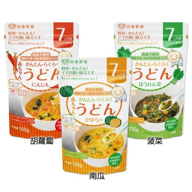 【新安琪兒】寶寶無鹽日式烏龍麵-7個月(咀嚼進階訓練麵條)