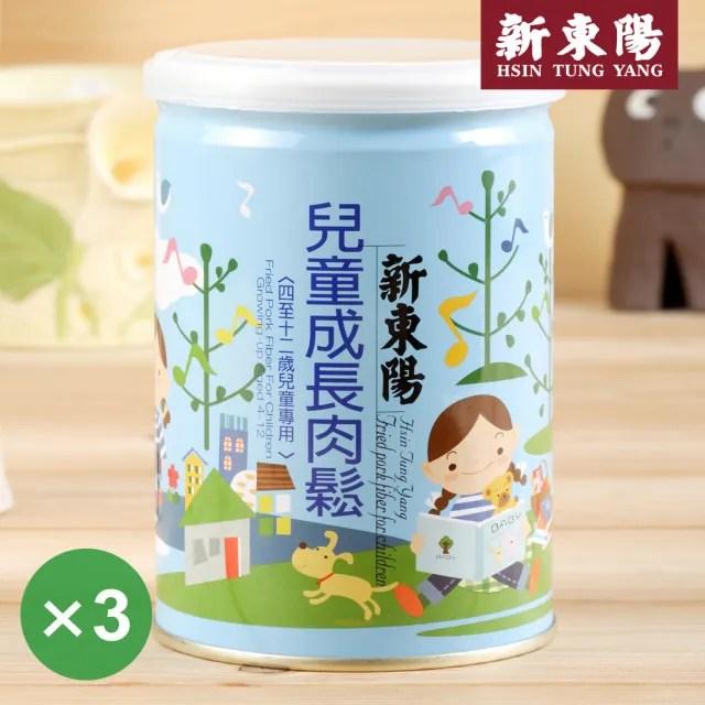 【新東陽】兒童成長肉鬆190g×3入