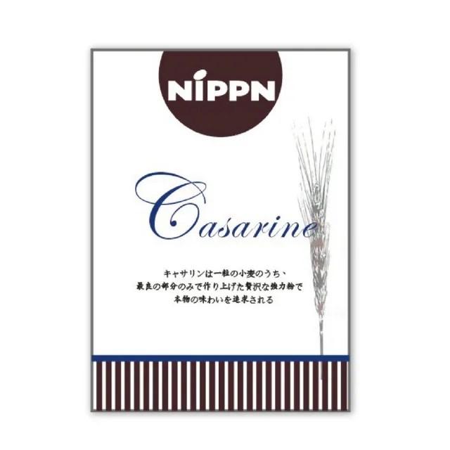 【德麥食品】日本製粉NIPPN 凱薩琳高筋麵粉15kg/袋(生吐司、流淚吐司指定麵粉)