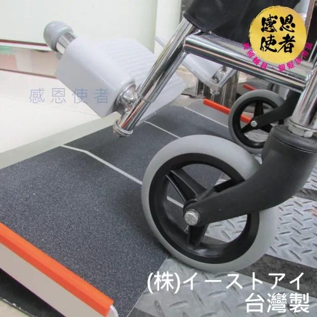 【感恩使者】安心鋁合金斜坡板-40公分長 ZHTW1798-40(輪椅專用斜坡板-日本企劃/台灣製)