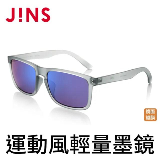 【JINS】運動風輕量墨鏡(特AMRF17S855)
