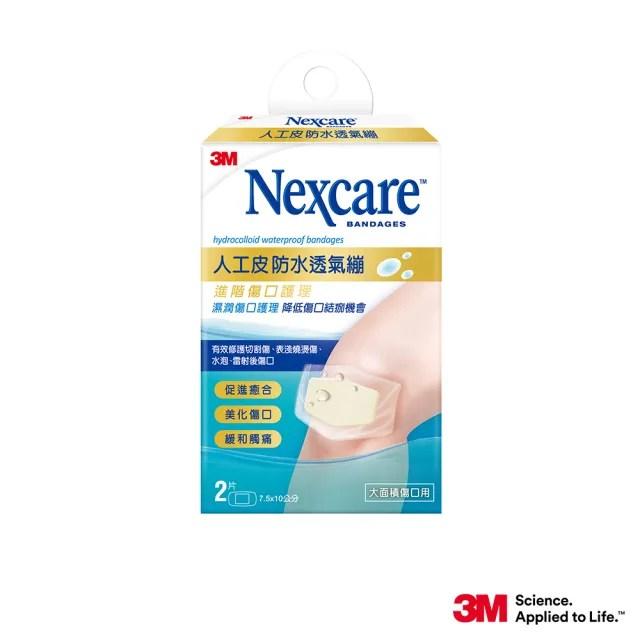 【3M】Nexcare人工皮防水透氣繃OK繃(2片x2盒+4片x2盒)
