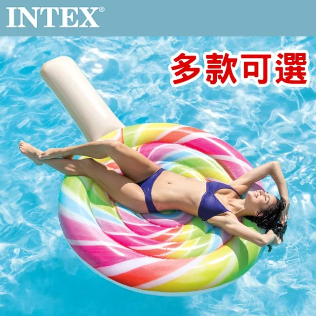 【INTEX】造型戲水浮排-羊駝/小黃鴨/小蝸/棒棒糖/海龜(多款任選_適用3歲+)