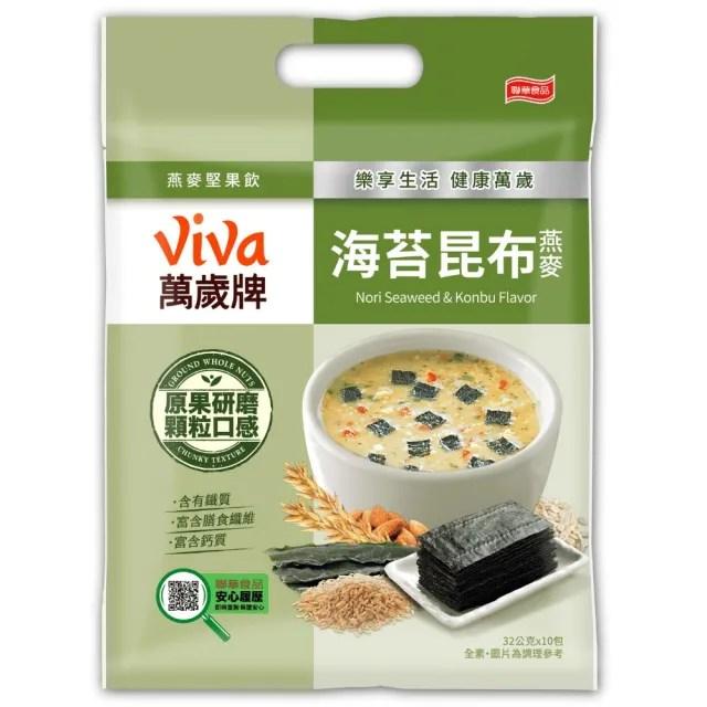【萬歲牌】燕麥堅果飲-海苔昆布燕麥(32gx10包)
