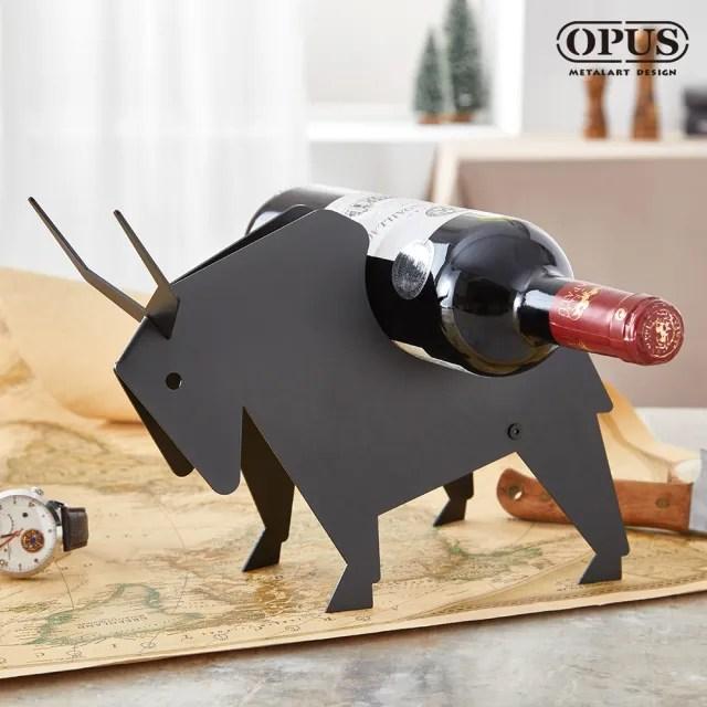 【OPUS 東齊金工】歐式鐵藝-鬥志 酒瓶展示架/酒托裝飾/紅酒杯架/父親節禮物(野牛酒架 WR-bi16B)
