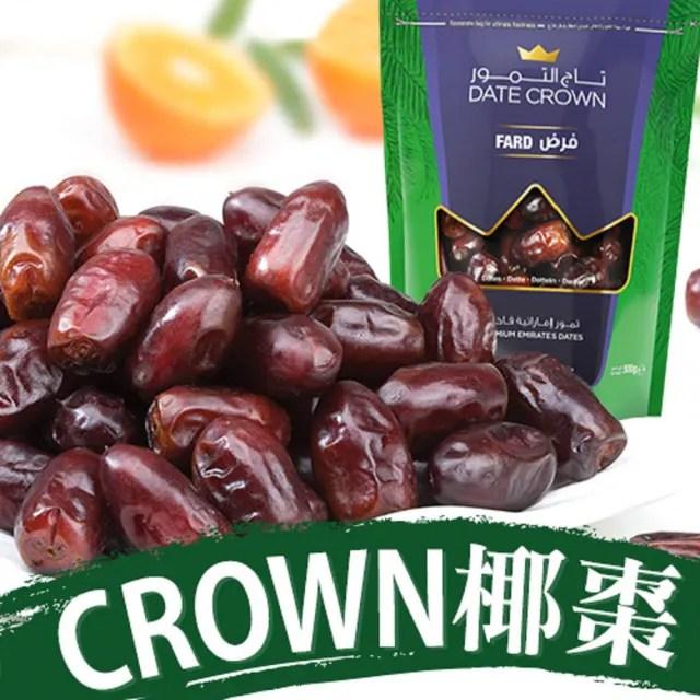 【Crown】阿聯酋天然椰棗4包組(250g/包)