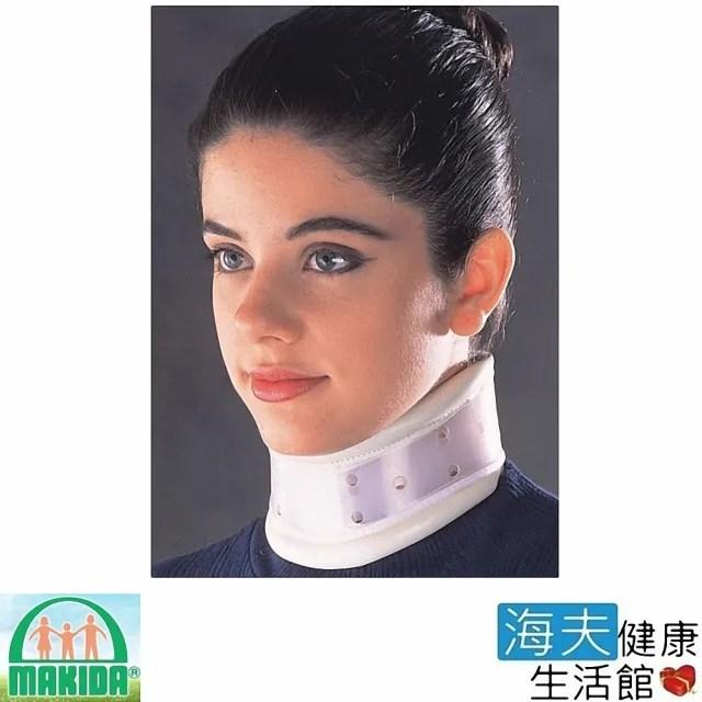 【海夫xMAKIDA】MAKIDA軀幹裝具 未滅菌 頸椎 固定器 護頸(201)