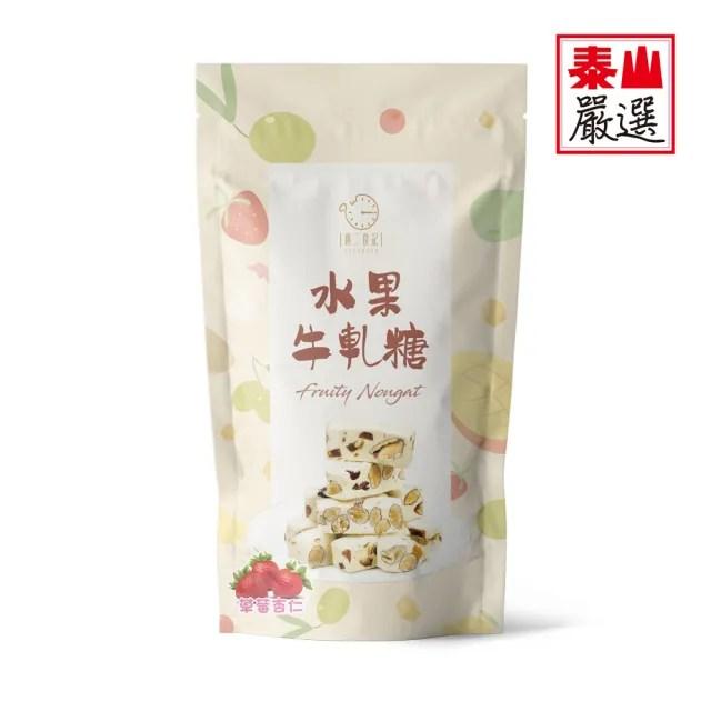 【週二食記】水果牛軋糖-草莓杏仁(148g/袋)