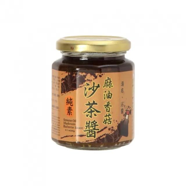 【里仁】麻油香菇沙茶醬260g