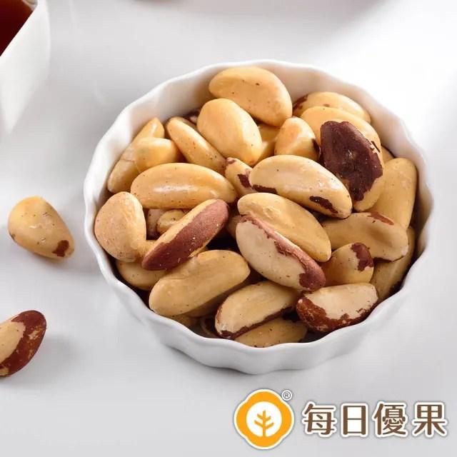 【每日優果】烘焙原味巴西豆(100G隨手包)