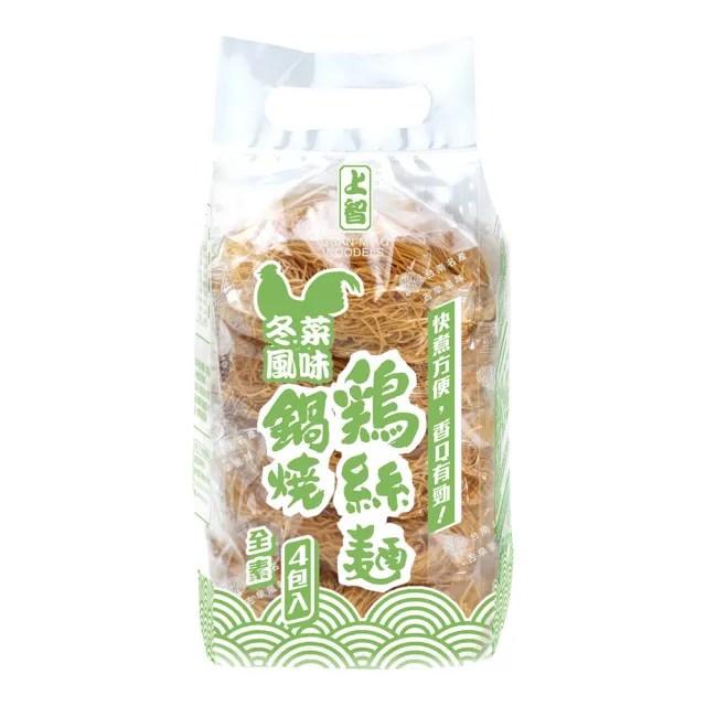【上智】冬菜風味鍋燒雞絲麵(280公克)