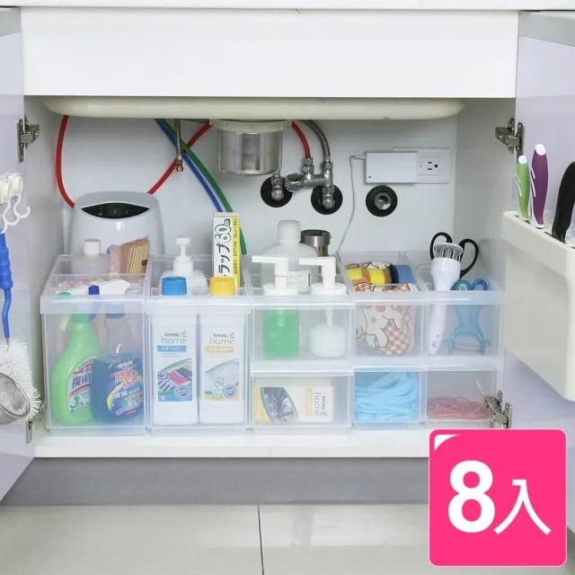 【真心良品】諾可隔板多用途整理盒豪華組-8入(MIT台灣製 浴室廚房/瓶罐/衣物/雜物置物櫃)