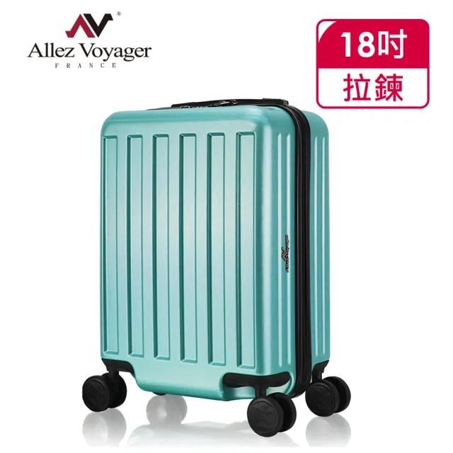 【奧莉薇閣】18吋廉航專用登機箱 Princess 加大容量PC硬殼 行李箱 旅行箱(廉航專用)