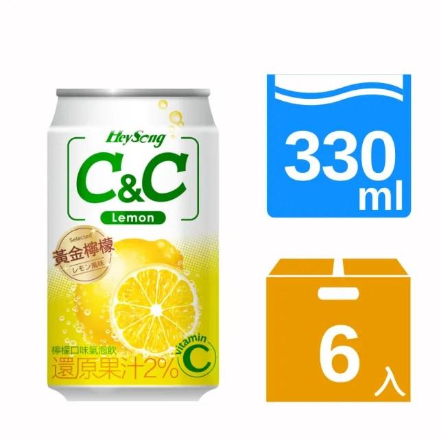 【黑松】黑松汽水C&C氣泡飲330mlx6入(檸檬口味)
