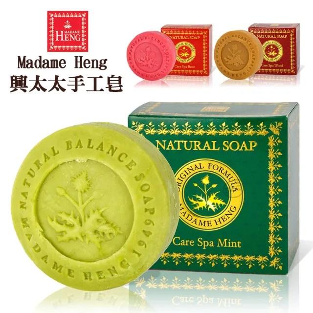 【Madame Heng 興太太】SPA平衡皂150g(玫瑰/薄荷/檀香)