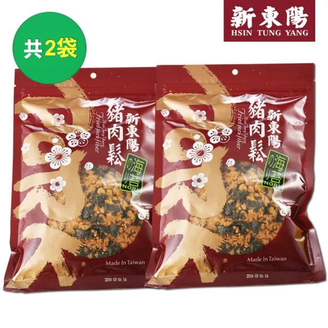 【新東陽】海苔豬肉鬆隨手包250g*2包