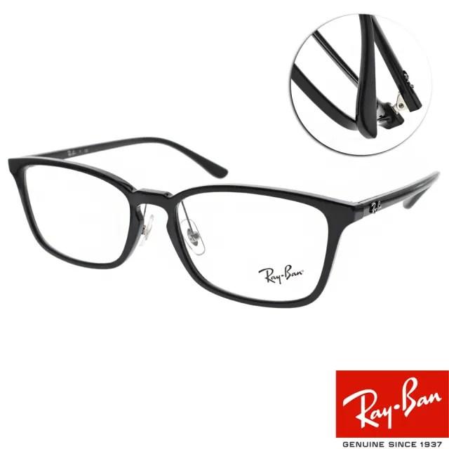 【RayBan 雷朋】熱銷經典百搭款 光學眼鏡(黑#RB7149D 2000-55MM)