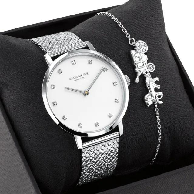 【COACH】銀色聖誕手鍊女錶 套組-35mm(CO14000068)