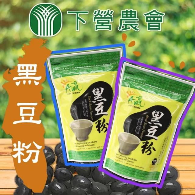 【下營農會】A贏黑豆粉-1包組(600g-包)