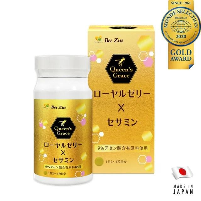 【BeeZin 康萃】日本原裝進口9%蜂王乳+芝麻膜衣錠x1瓶(60錠/瓶)