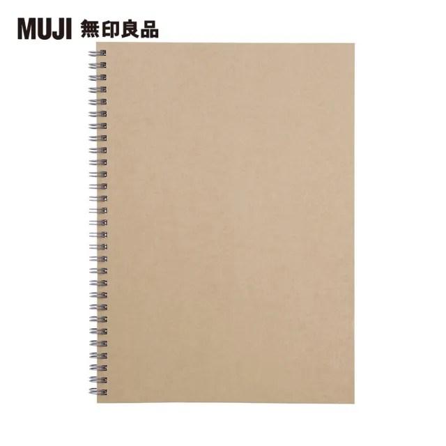 【MUJI 無印良品】雙環筆記本/空白/80張.B5.米