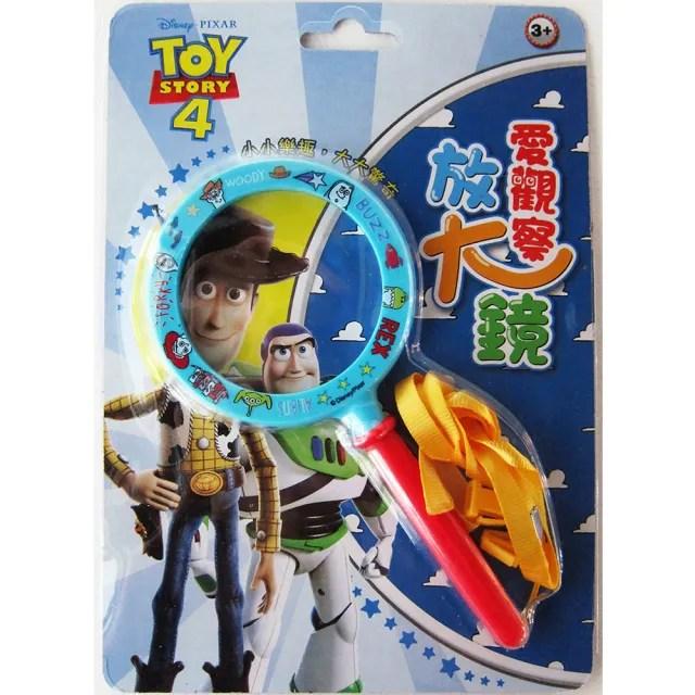 【Disney 皮克斯】 愛觀察放大鏡 玩具總動員4
