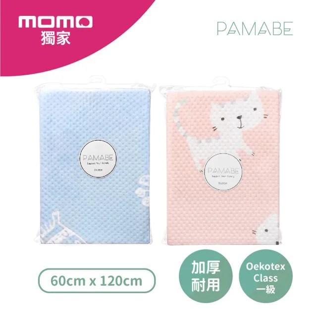 【PAMABE】PAMABE竹纖維防水嬰兒尿布墊二入組-60*120cm(加厚柔軟/隔尿墊/保潔墊/防炸屎漏尿吐奶/防尿毯)