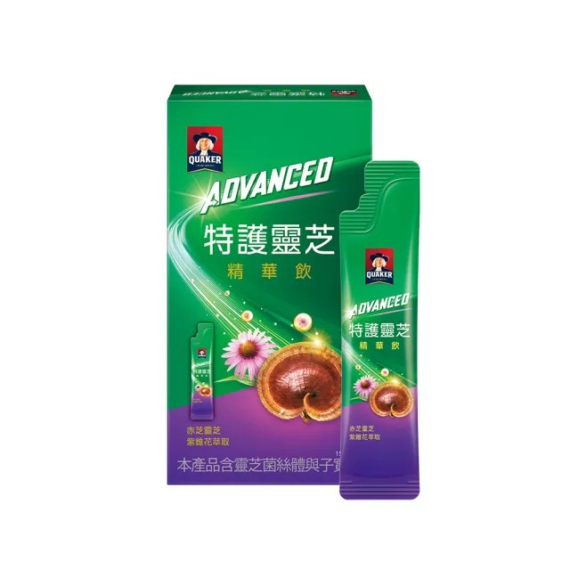 【QUAKER 桂格】Advanced特護靈芝精華飲盒裝15ml×14入(紫錐花+靈芝 迎戰有感風險)