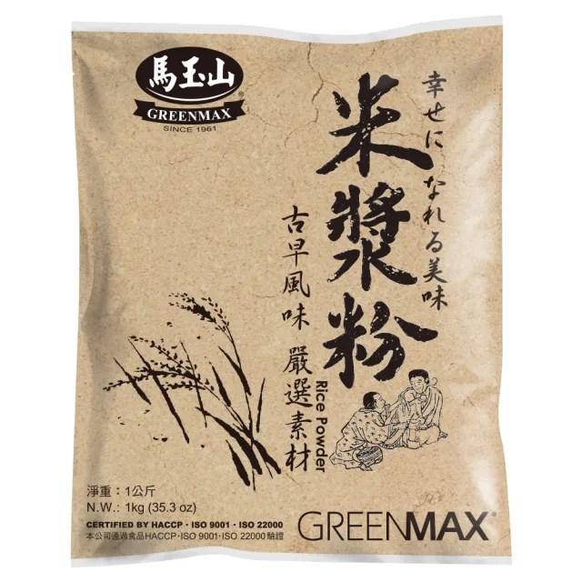 【馬玉山】米漿粉(1000g/包)