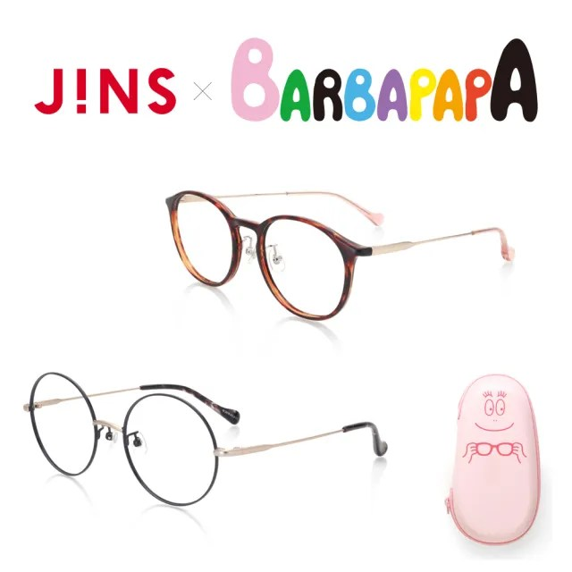 【JINS】泡泡先生聯名款眼鏡(金屬/膠框)
