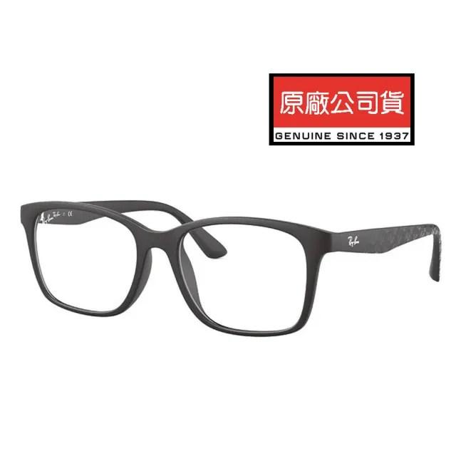 【RayBan 雷朋】亞洲版 輕量款 時尚大鏡面光學眼鏡 鏡臂滿版logo設計 RB7059D 5196 霧黑 公司貨