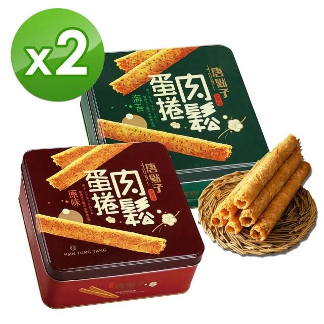 【新東陽】原味/海苔肉鬆蛋捲禮盒2盒組(306g/盒)