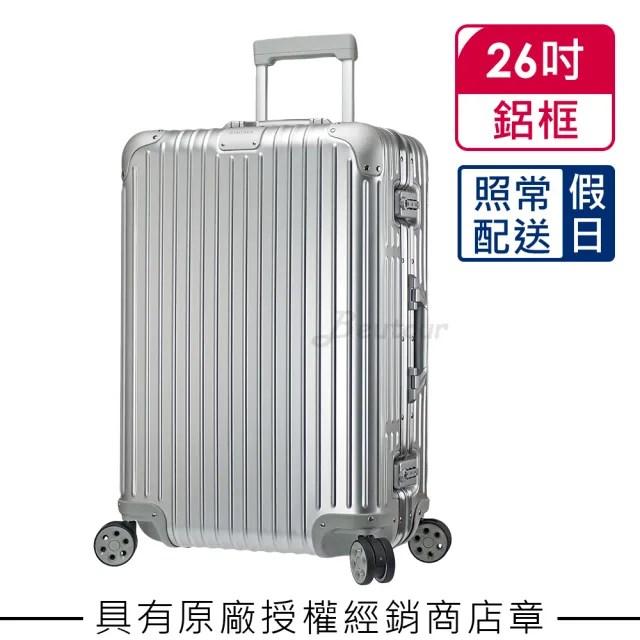 【Rimowa】Original Check-In M 26吋行李箱 銀色(925.63.00.4)