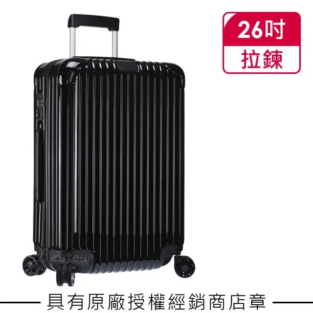 【Rimowa】Essential Check-In M 26吋行李箱 亮黑色(832.63.62.4)