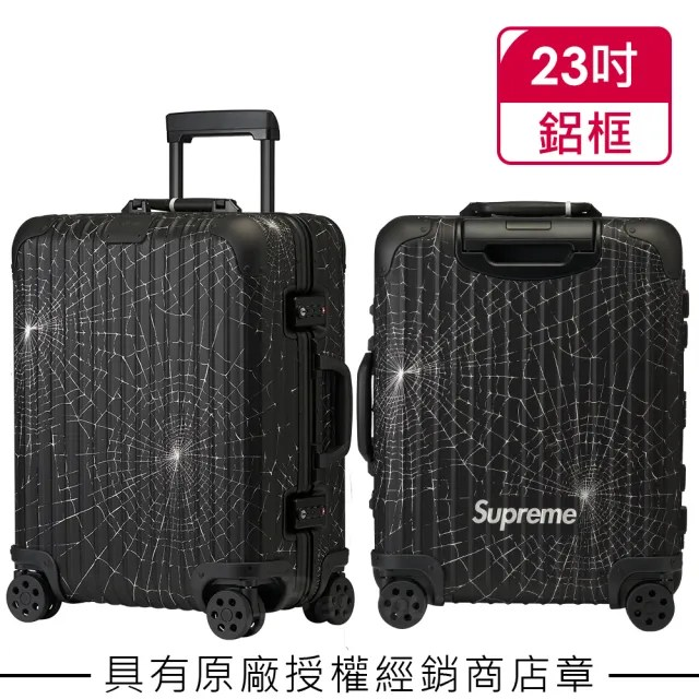 【Rimowa】Supreme X RIMOWA聯名款 Original Cabin Plus 23吋登機箱(黑色)