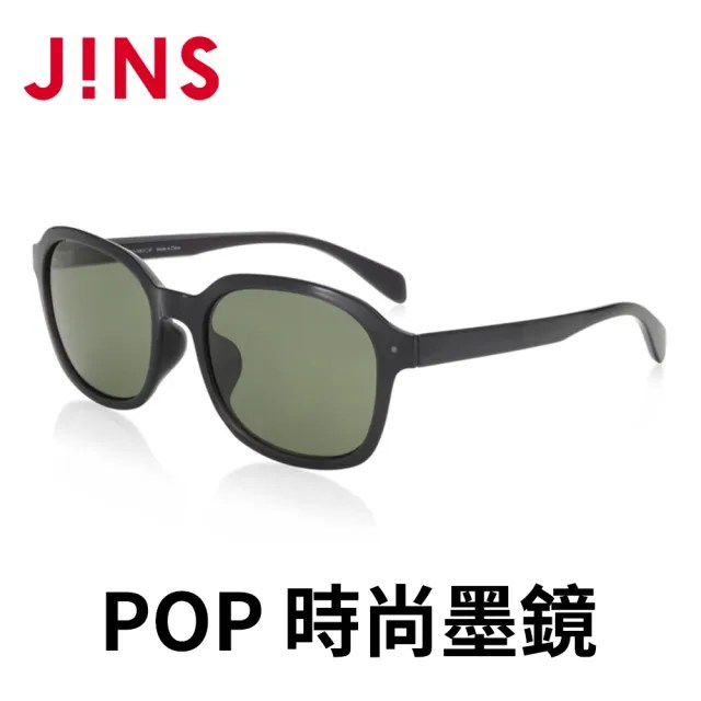 【JINS】JINS&SUN POP 時尚墨鏡(AMRF21S110)