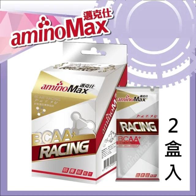【AminoMax 邁克仕】競賽級BCAA支鏈型胺基酸膠囊-RACING 5包/盒 2盒/組(BCAA)